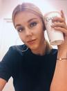 Юлианна Караулова фото #7
