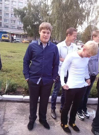 Саша Совенко, 6 декабря 1998, Омск, id174078558