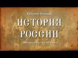 30.Евгений Спицын.