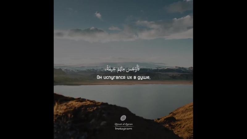 Анас аль Имади