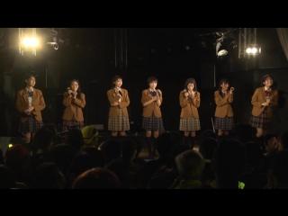 Hachimitsu Rocket - 1st Oneman live H.R.Honey ♪-Ashita nanishiteru? Shibuya ni ikouyo!- pt.2 (NicoNicolive) 20180923