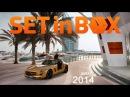Совет директоров SETinBOX в Дубае с 7 по 11 декабря 2014г. отель Jumeirah Beach Джумейра Бич 5.