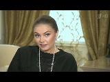 Алина Кабаева возглавила совет директоров холдинга `Национальная Медиа Группа` - Первый канал