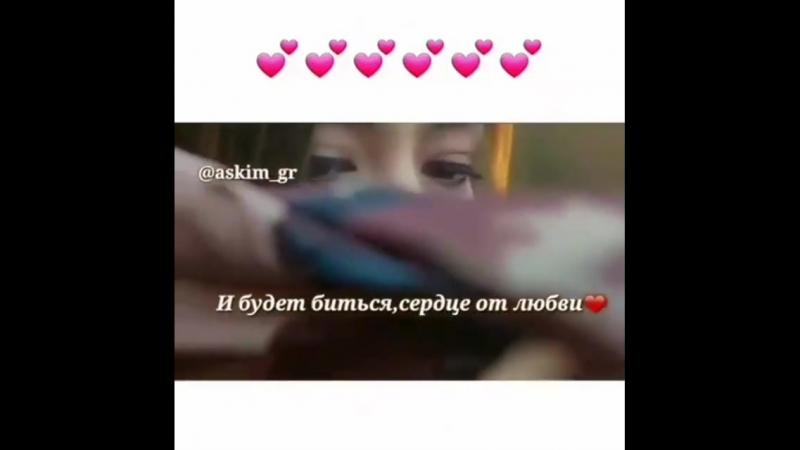 КАРА СЕВДА 😭💕