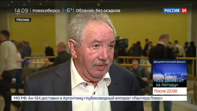 Новости на Россия 24 • Союз журналистов выбирает нового председателя