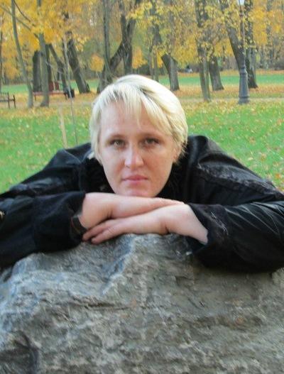 Анна Булка, 13 марта 1981, Минск, id155796067