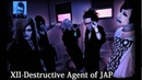 XII Destructive Agent of JAP 「高校入学して初めて隣の席になって・・・」 無料配布音源視聴