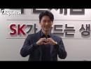 Хён Бин на запуске нового продукта SK Magic