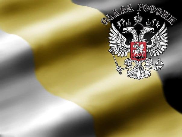сине желто белый флаг
