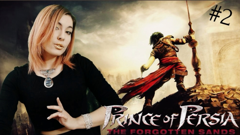 Prince of Persia: The Forgotten Sands ► Ностальгия по Забытым Пескам 2