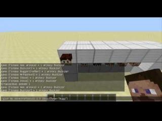 Как получить голову игрока в Minecraft