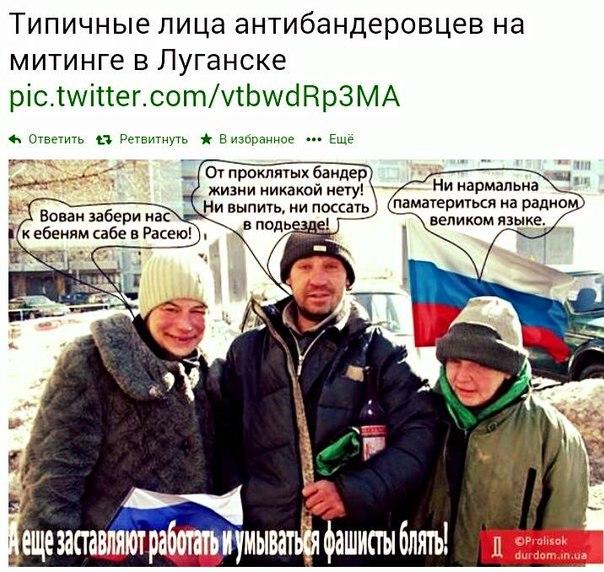 Тука выступает за перенос местных выборов в Донецкой и Луганской областях на 2017 год - Цензор.НЕТ 3878