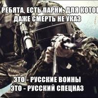 Slava Mospalenko