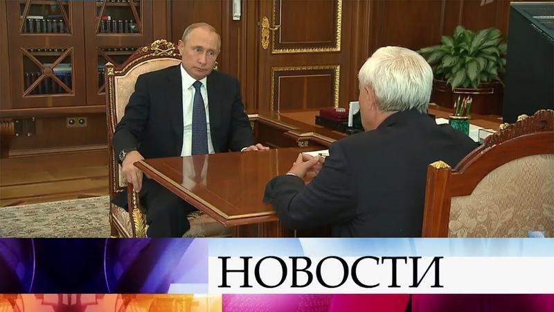 05.07.2018 Президент обсудил с губернатором Санкт-Петербурга социально-экономическое развитие города.