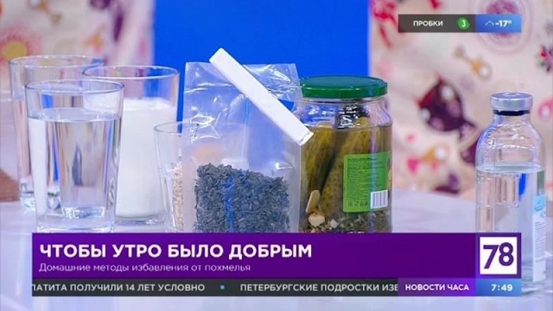 21 февраля 1931 года впервые появились в продаже шипучие таблетки от похмелья