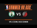 NBA Celtics VS Trail Blazers