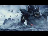 Тихоокеанский рубеж | Pacific Rim — Русский трейлер #2 (2013)