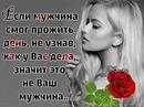 Виктория Королькова фото #41