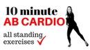 Lucy Wyndham-Read - 10 Minute AB Workout AT Home Cardio | Кардио-тренировка с акцентом на пресс для новичков