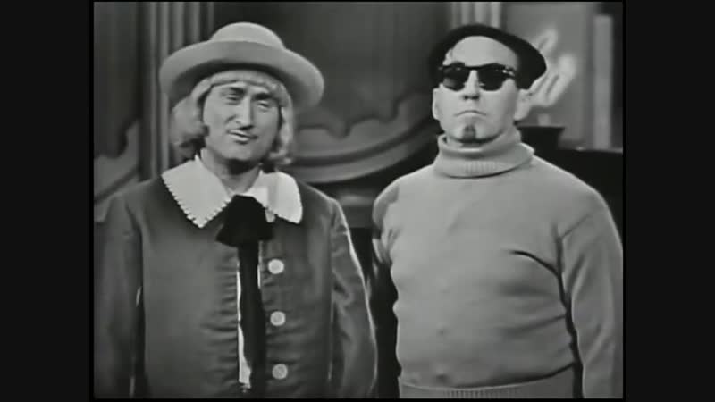 Mister Bass Man (1963, Larry Hooper, Kenny Trimble)