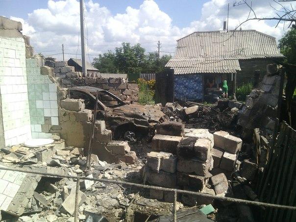 """ВСУ """"бьют"""" по мирному населению: за сутки ранены четыре человека"""