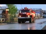 пожарный Урал-43202-10