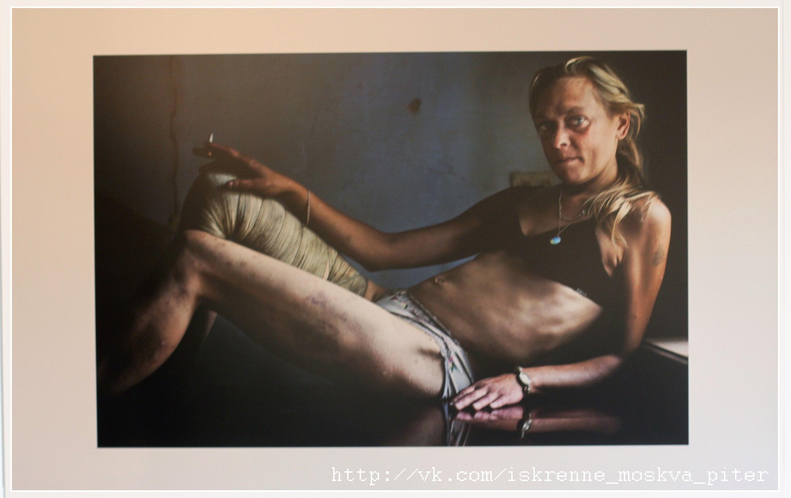 Проститутки киев от 50 лет 23 фотография