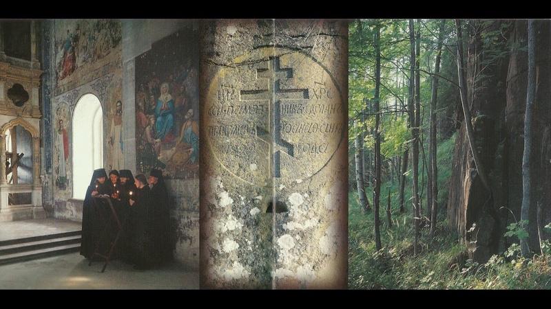 Пасхальные песнопения братии Валаамского монастыря