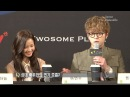 [bntnews] tvN МонSTAR пресс-конференция [2]