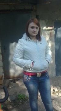 Кристина Волошко, 16 августа 1993, Стаханов, id157437727