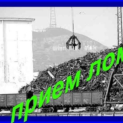 Прием металла в пскове цены цена черного лома в Куровское