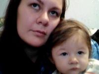 Валерия Иванина, 18 мая 1986, Кривой Рог, id182878698