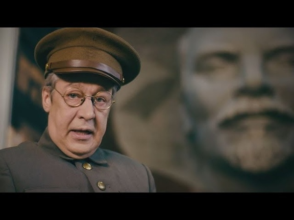 МИХАИЛ ЕФРЕМОВ ПУТИН В МАВЗОЛЕЕ РАЗГОВОР С ТОВАРИЩЕМ ЛЕНИНЫМ