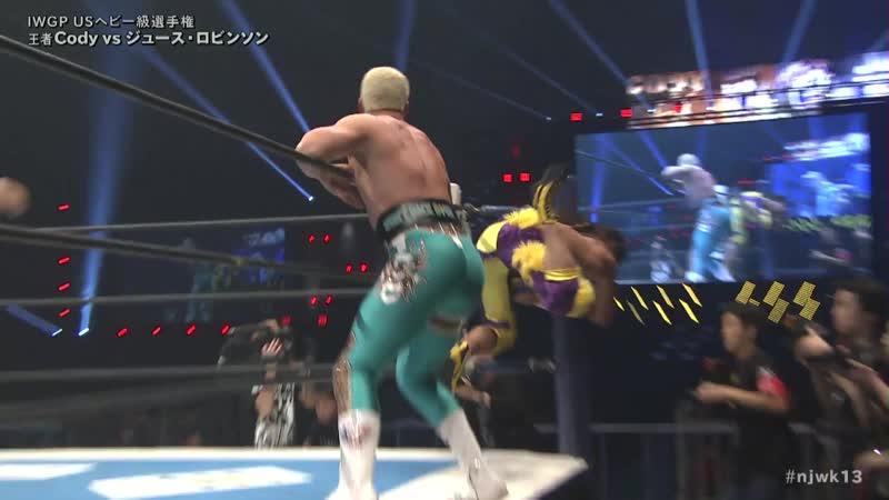 NJPW Wrestle Kingdom 13 2019 - Cody vs Juice Robinson
