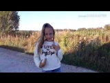 Клип:Стикером
