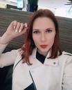 Евгения Циберкина фото #2
