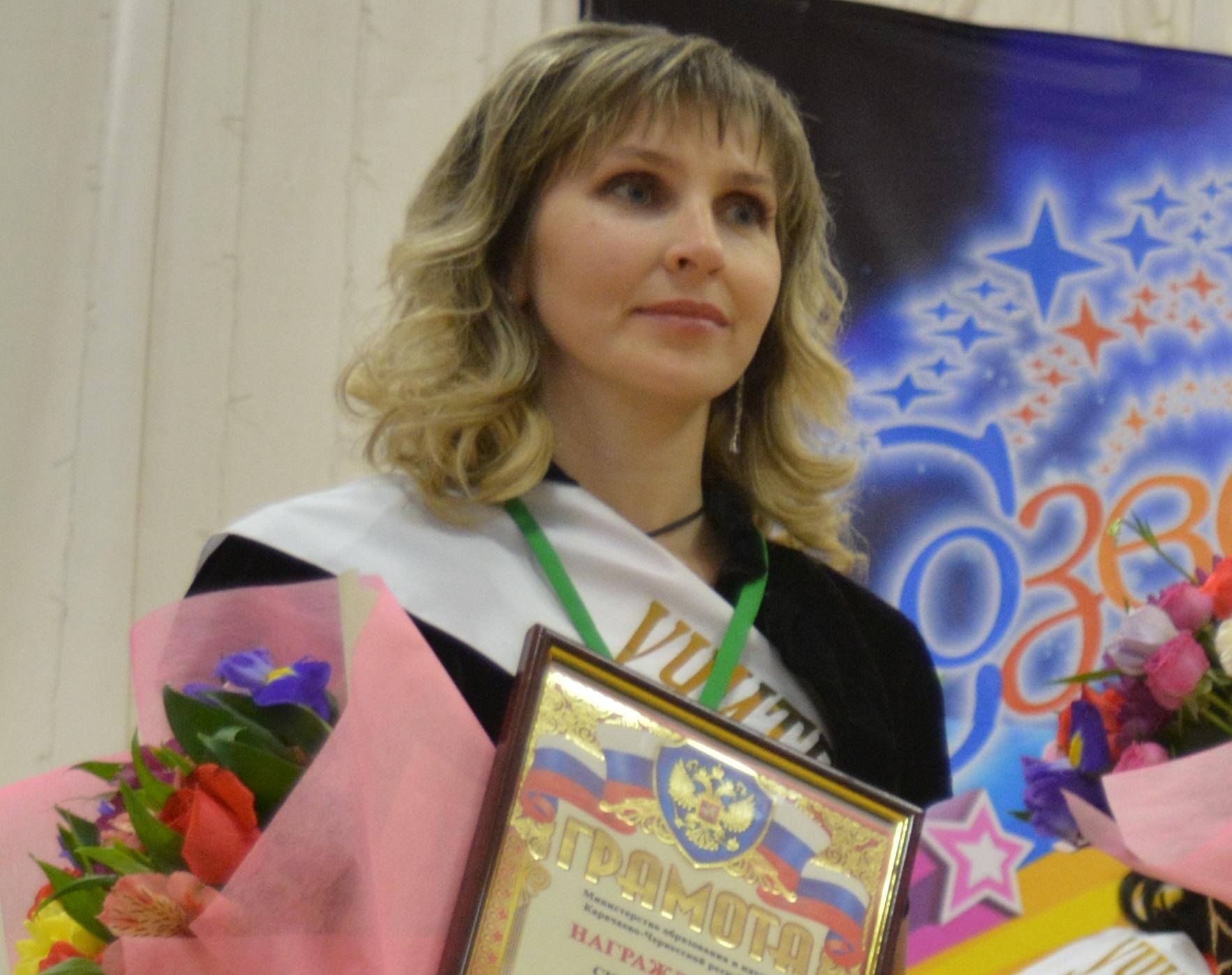 В КЧР учителем года признана педагог из Зеленчукского района