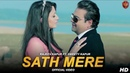 Sath Mere (Official Video) | Rajeev Kapur | Sweety Kapur | New Hindi Love Song 2018