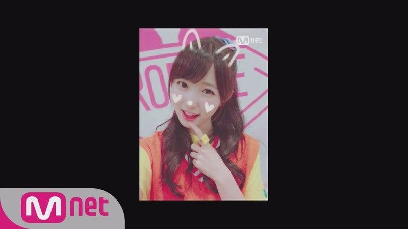 PRODUCE48 [48스페셜] 윙크요정, 내꺼야!ㅣ혼다 히토미(AKB48) 180615 EP.0