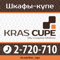 kras_cupe