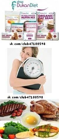 Сколько нужно пить соду с водой чтобы похудеть