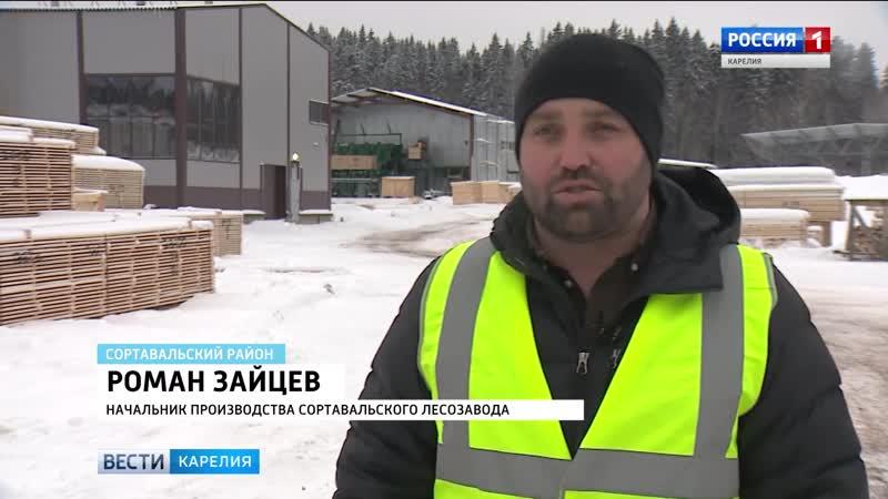 Сортавальский лесозавод наращивает объемы производства