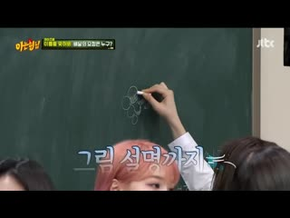 Knowing Brothers 190504 Episode 178