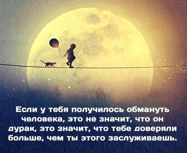 http://cs543103.vk.me/v543103393/118b9/W2iJg0s5Jtk.jpg