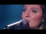 Елена Ваенга - Девочка (Концерт)