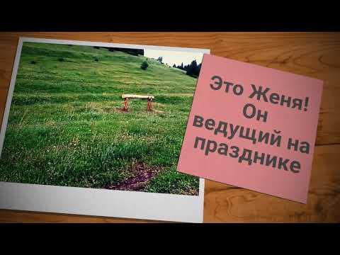 Туймыл Гербер 2018 Утренняя разведка