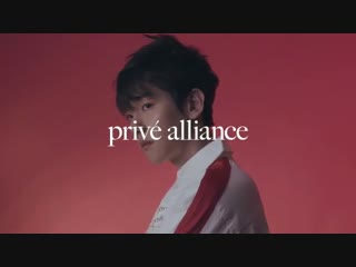 [COMMERCIAL] 181126 EXO Baekhyun @ privenewyork Instagram Update