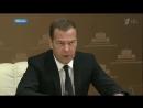 Дмитрий Медведев пообещал не оставить сельхозпроизводителей без господдержки