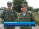 ГТРК ЛНР. Народная милиция про 2014 год в поселке Вергунка. 8 августа 2018