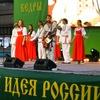 """Ярмарка-фестиваль """"РОДОВЫЕ ПОМЕСТЬЯ РОССИИ"""""""